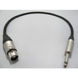 BELDEN ベルデン 8412 XLR-TSフォンケーブル 1本 50cm [A] audio-yamato
