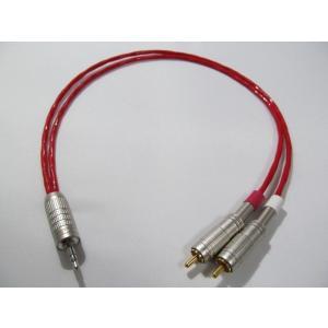 BELDEN ベルデン 88760 ステレオミニ-RCA Yケーブル 1セット 5.0m