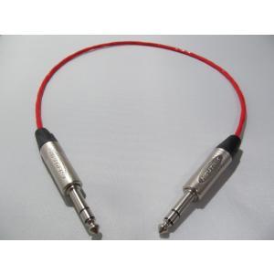 BELDEN ベルデン 88760 TRSフォンケーブル 1本 1.0m [A]|audio-yamato