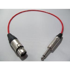 BELDEN ベルデン 88760 XLR-TSフォンケーブル 1本 2.0m [A] audio-yamato