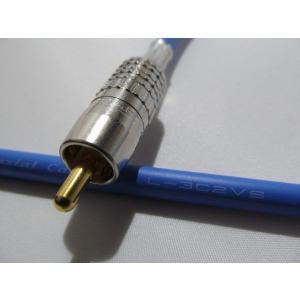 ■ 商品仕様 ■  ケーブル:CANARE カナレ L-3C2VS(1芯シールド線) 芯線:非メッキ...