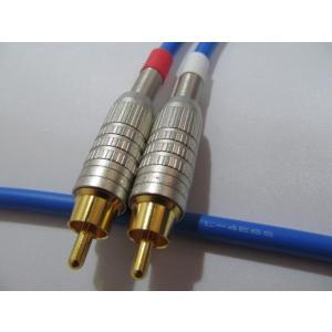 ■ 商品仕様 ■  ケーブル:CANARE カナレ L-4E6S(4芯シールド線) 芯線:非メッキ銅...