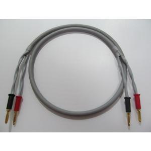 CANARE カナレ 4S8 スピーカーケーブル バナナ加工 1本 4.0m [B]|audio-yamato|03