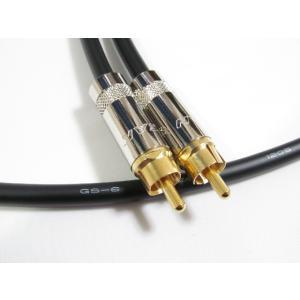 ■ 商品仕様 ■  ケーブル:CANARE カナレ GS-6(1芯シールド線) 芯線:OFC銅線、シ...