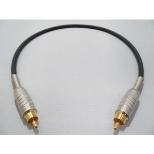 ■ 商品仕様 ■  ケーブル:MOGAMI モガミ 2524(1芯シールド線) 芯線:OFC(無酸素...