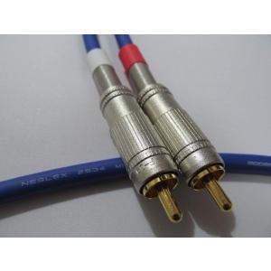 ■ 商品仕様 ■  ケーブル:MOGAMI モガミ 2534(4芯シールド線) 芯線:OFC(無酸素...