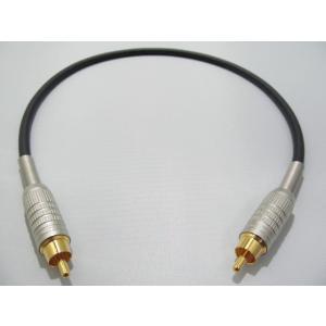 MOGAMI モガミ 2549 RCAケーブル 1本 1.0m [B]|audio-yamato
