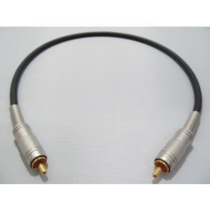 ■ 商品仕様 ■  ケーブル:MOGAMI モガミ 2549(2芯シールド線) 芯線:OFC(無酸素...