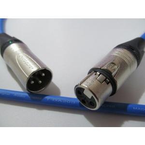 立井電線 T-DA203 AES/EBU デジタルXLRケーブル 1本 1.0m|audio-yamato