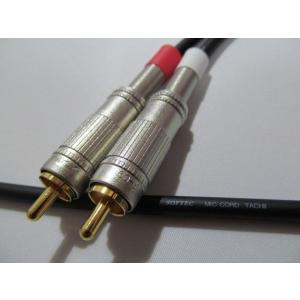 立井電線 SOFTEC MIC CORD RCAケーブル 2本1セット 1.5m [A]|audio-yamato