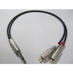■ 商品仕様 ■  ケーブル:立井電線 SOFTEC MIC CORD(1芯シールド線) 芯線:非メ...