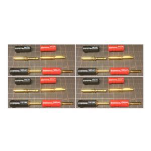 【別売ケーブルをQED AIRLOC仕様で加工するプラグ+工賃の商品です<16箇所>】QED AIRLOC ABS 4mm BANANA PLUG 16本|audio