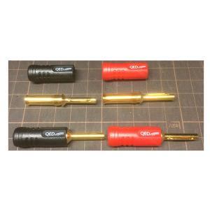 【別売ケーブルをQED AIRLOC仕様で加工するプラグ+工賃の商品です<4箇所>】QED AIRLOC ABS 4mm BANANA PLUG 4本|audio