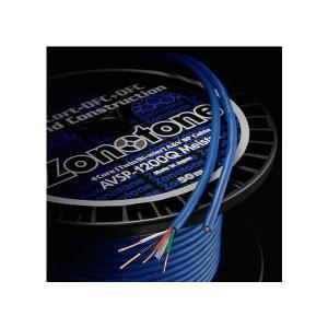 ZONOTONE AVSP-1200Q Meister(100m巻き) スピーカーケーブル ゾノトーン AVSP1200Q|audio