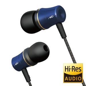 【〜9/24(日)23:59まで最大P38倍】【即納!】【ポイント10倍】Radius HP-NEH31B(ブルー) ハイレゾ対応小型インナーイヤホン ラディウス HPNEH31 【P10】|audio