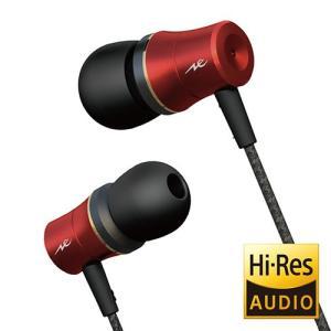 【〜9/24(日)23:59まで最大P38倍】【即納!】【ポイント10倍】Radius HP-NEH31R(レッド) ハイレゾ対応小型インナーイヤホン ラディウス HPNEH31 【P10】|audio
