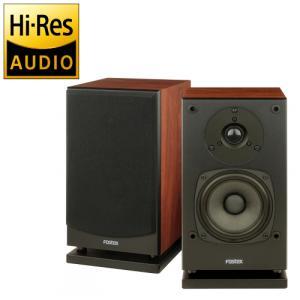 【ポイント10倍】FOSTEX P804-S(2本1組) スピーカー  フォステックス P804S 【P10】 audio