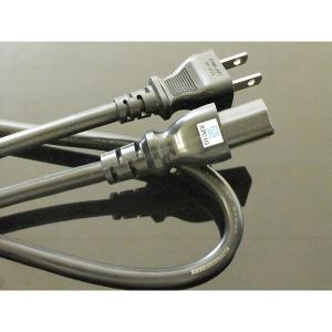 【〜1/20(土)23:59まで最大P19倍】Fundamental RPC10/175cm 電源ケーブル ファンダメンタル|audio