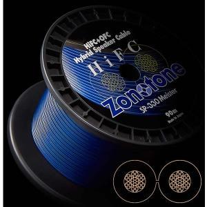 ZONOTONE SP-330MEISTER/BL(ブルー・30m巻き) スピーカーケーブル ゾノトーン SP330M/BL/30M|audio