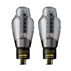 【納期情報:受注生産品 お問い合わせください】TAKATSUKI TA-300B(2本1組) 真空管 高槻電器工業株式会社 TA300B AIR TIGHT エアータイト|audio