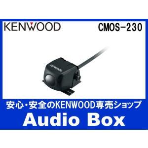 CMOS-230 ケンウッド(KENWOOD)リアビューカメラ|audiobox
