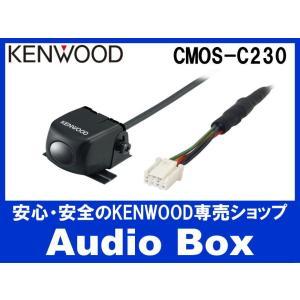 CMOS-C230 ケンウッド(KENWOOD)リアビューカメラ|audiobox