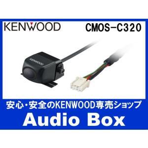 CMOS-C320 ケンウッド(KENWOOD)マルチビューカメラ|audiobox