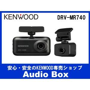 DRV-MR740 ケンウッド(KENWOOD)前後撮影対応 2.7V型 ドライブレコーダー
