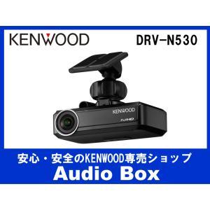 DRV-N530 ケンウッド(KENWOOD) ナビ連携型ド...
