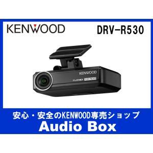 DRV-R530 ケンウッド(KENWOOD)ナビ連携型ドラ...