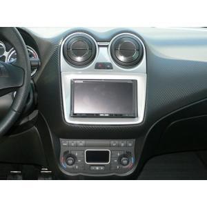 アルファロメオ ミト用 2DIN取付キット 純正オーディオ装着車用(シルバー・ツヤありタイプ) AR955A2D09A pb(ピービー) audioparts