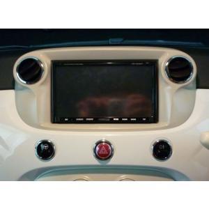 FIAT 500に2DINまでのカーナビゲーション・カーオーディオを取り付けるための2DINパネルキ...