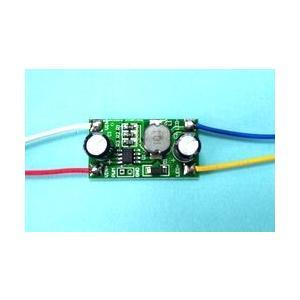 700mA定電流基板ユニット(AQPD-700PWM) コード付き|audioq