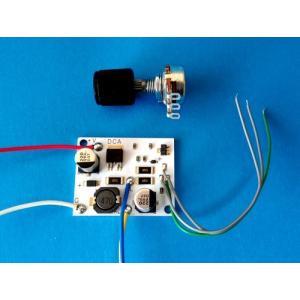 調光付き350mA定電流ユニット 0〜350mA可変 LEDドライバ (AQPD-351DCA)★外付けボリュームタイプ audioq