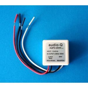 350mA定電流ユニット(AQPD-350W) LEDドライバ LED電源 入力DC10〜40V|audioq