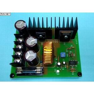 基板完成品100W 昇圧コンバータ 昇圧型DCDCコンバーター(AQV-100-N) DC-DCコンバータ 昇圧 ステップアップ 12V→15V〜24V任意調整可|audioq