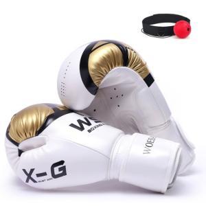 ボクシンググローブ REXCHI ユニセックス キックボクシング グローブ PU ボクシング キック...