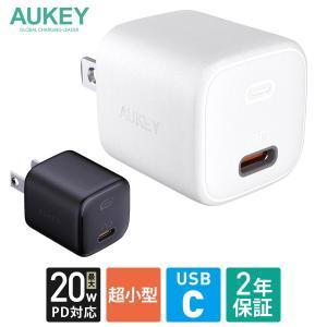 急速充電器 iPhone 12 / 12 Pro / 12 Pro Max /12 Mini USB...