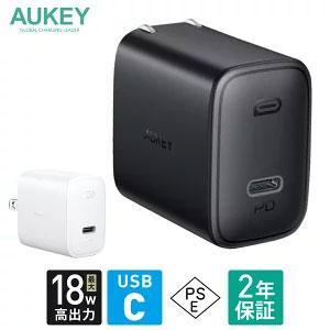 急速充電器 USB タイプC 18W出力 PD対応 iPhone Android対応  AUKEY ...