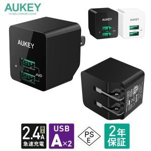 USB 充電器 2ポート 小型 USB-A iPhone Android対応 AUKEY オーキー ...