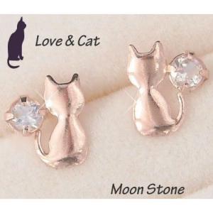 ムーンストーン ピアス 一粒 猫 6月誕生石 ねこ レディース 10金ピンクゴールド シンプル|aulii