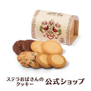 焼き菓子 お菓子 詰め合わせ クッキー ギフト ステラおばさんのクッキー ダッチカントリー(S)カジュアル定番 手提げ袋SS付き ギフト 退職 8枚入り|ステラおばさんのクッキー