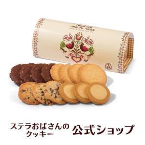 焼き菓子 お菓子 詰め合わせ クッキー ギフト ステラおばさんのクッキー ダッチカントリー(M)カジュアル定番 手提げ袋S付き ギフト 退職 14枚入り|ステラおばさんのクッキー