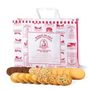 ステラおばさんのクッキー お楽しみ袋20枚入り/18 詰め合わせ 訳あり