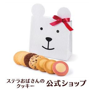 【常温便/のし不可】 人気のクッキーを詰め合わせたギフトです。 堅苦しくない感謝の気持ちをお伝えする...