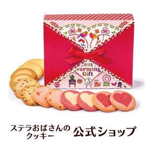 ステラおばさんのクッキー ハピネススクエア/20バレンタインデーフェア 手提げ袋S付き 小分け バレ...