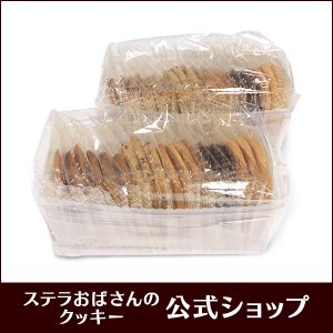 当店人気のクッキーが36枚入ったバラエティパックが送料無料で大変お買い得です!簡易包装のためご自宅用...