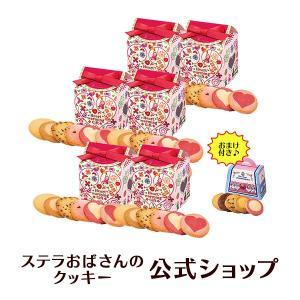 ステラおばさんのクッキー WEB限定おまけ付きバレンタインプチギフト6個セット/20バレンタインデー...