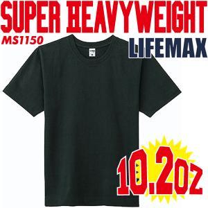 ズッシリ&ガッシリ! 業界初10.2オンスの超厚手Tシャツ。 素材:綿100% 10.2oz...