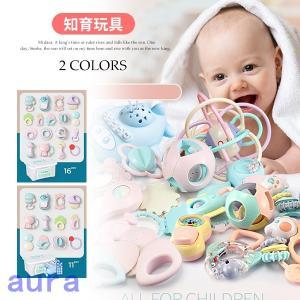 知育玩具 おもちゃ 乳幼児 ガラガラ 歯固め 生え始め 音が出る 赤ちゃん 小道具 ペット用おもちゃ auratrade